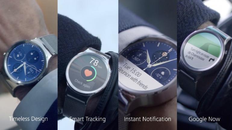Huawei Watch จ่อ เตรียมปล่อยขายสินค้าในอเมริกา เร็วๆ นี้